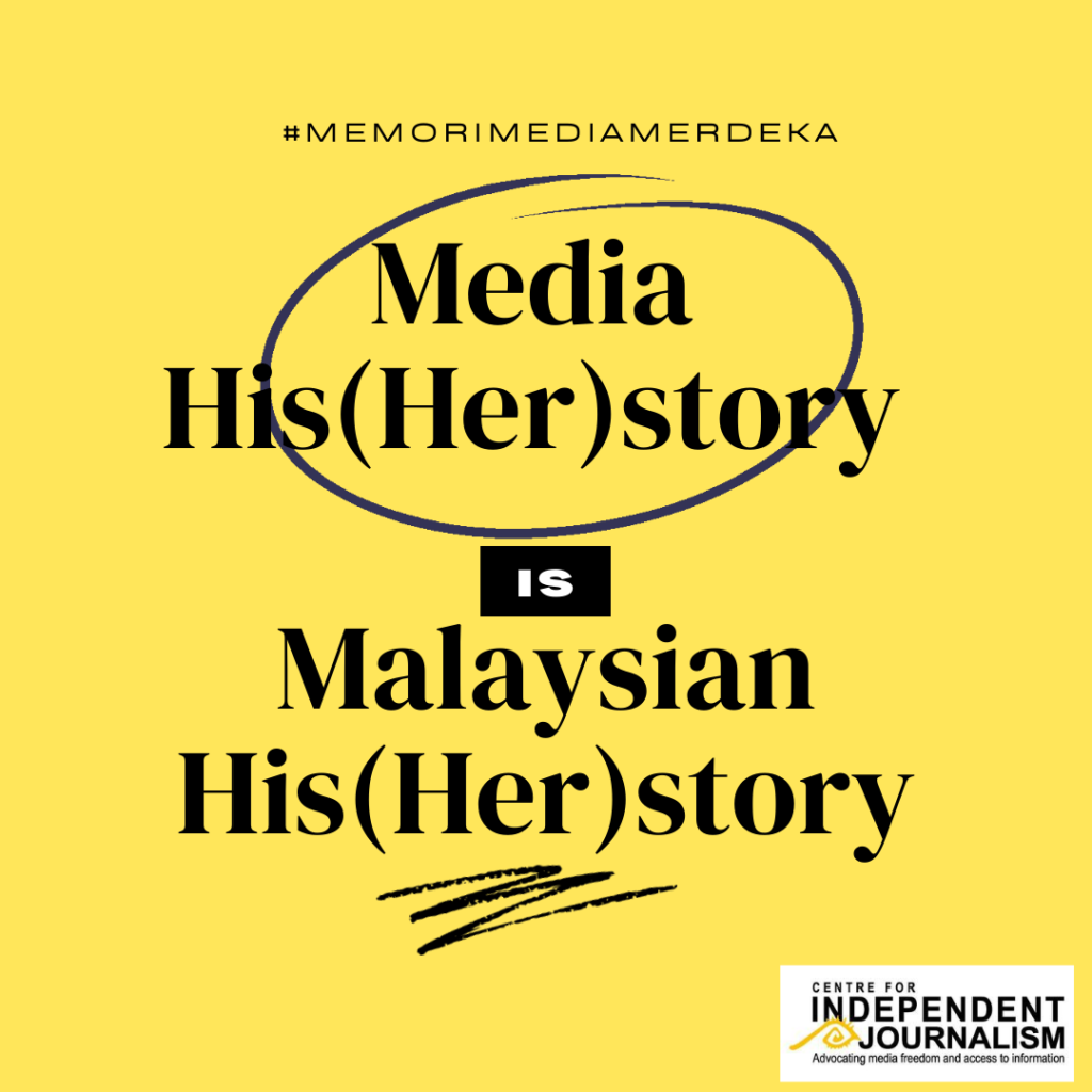 CIJ is launching a new campaign - #MemoriMediaMerdeka - to highlight stories of, from, and by the media in our nation's past!