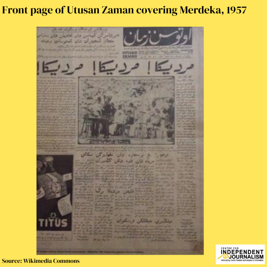 In particular, Utusan, under founding editor Yusof Ishak (later president of Singapore), was instrumental in coining and popularising the concept of Merdeka.  #MemoriMediaMerdeka