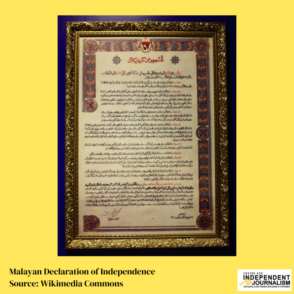 The Declaration of Independence of Malaya! #MemoriMediaMerdeka