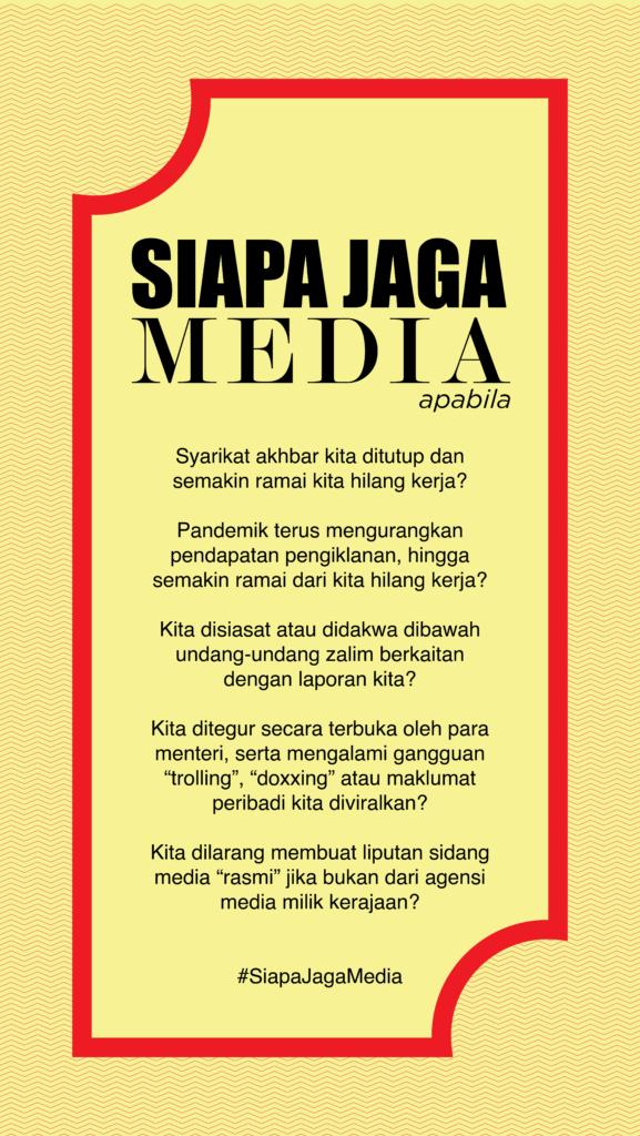 mediabm-01